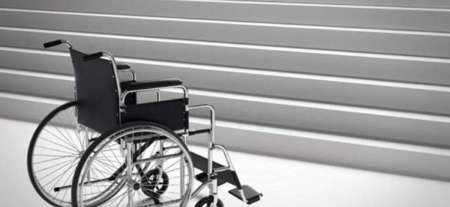 حملات المدافعة لتمكين الأشخاص ذوي الإعاقة من استخدام وسائل النقل العام