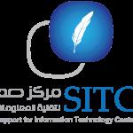 صورة مركز دعم لتقنية المعلومات SITC